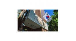 Consulate General of the Republic of Korea