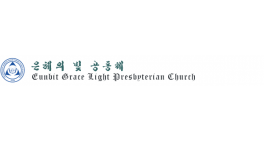 GRACE LIGHT PRESBYTERIAN CHURCH