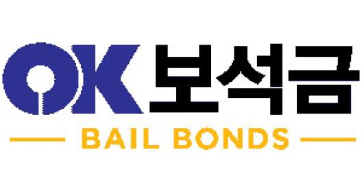 OK Bail Bonds